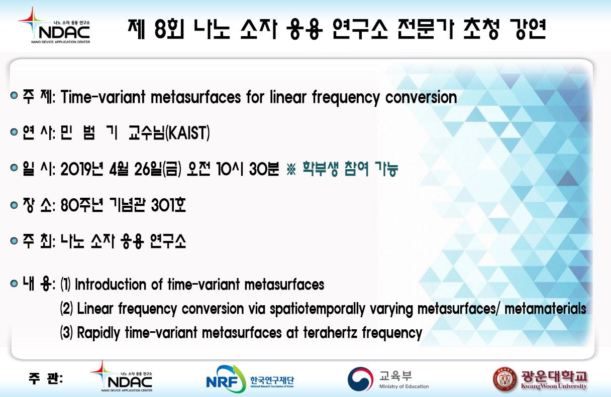 제_8회_홍보자료.jpg